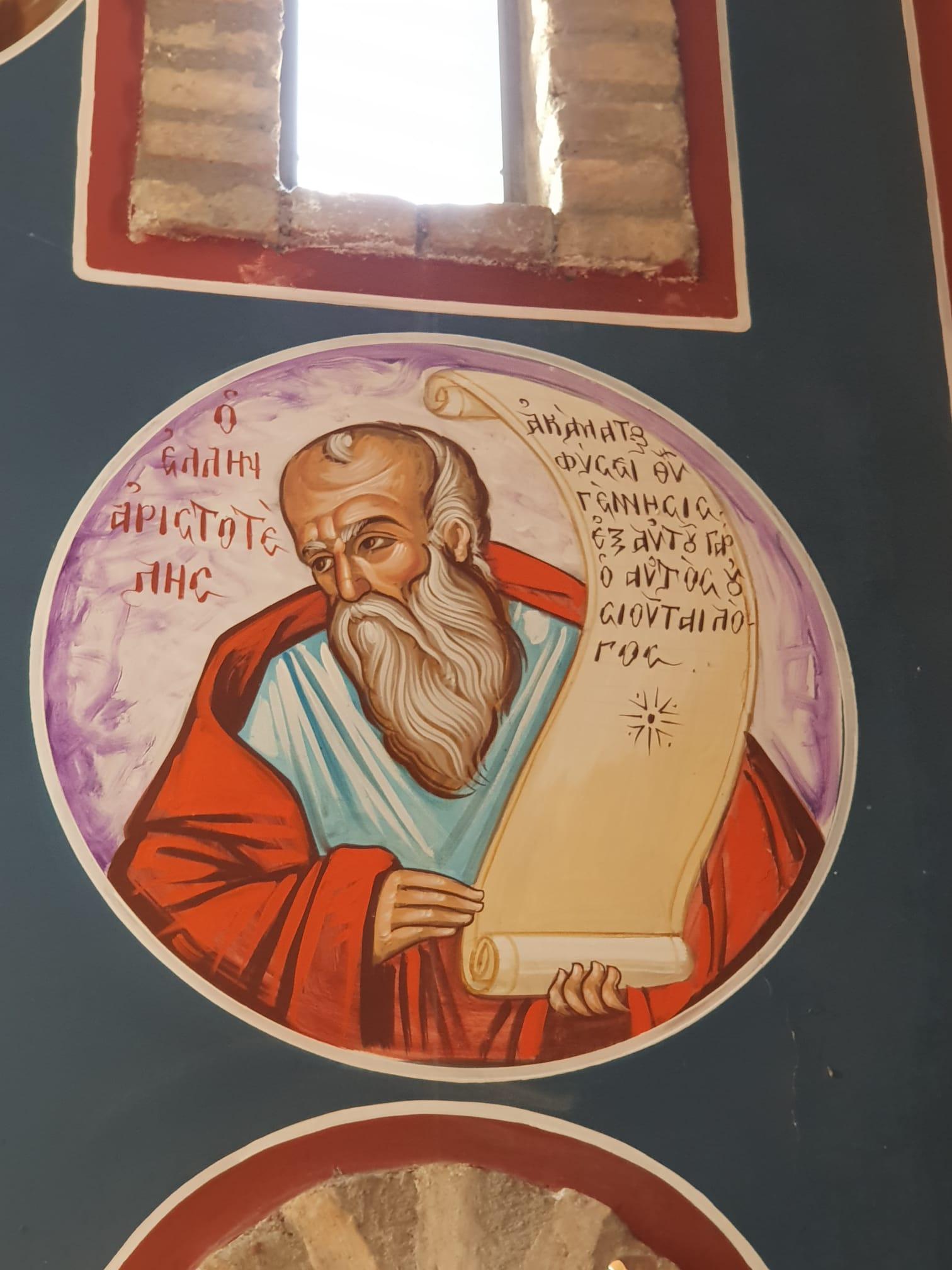 Monastero Santi Elia e Filarete (Seminara) – Aristotele il Greco