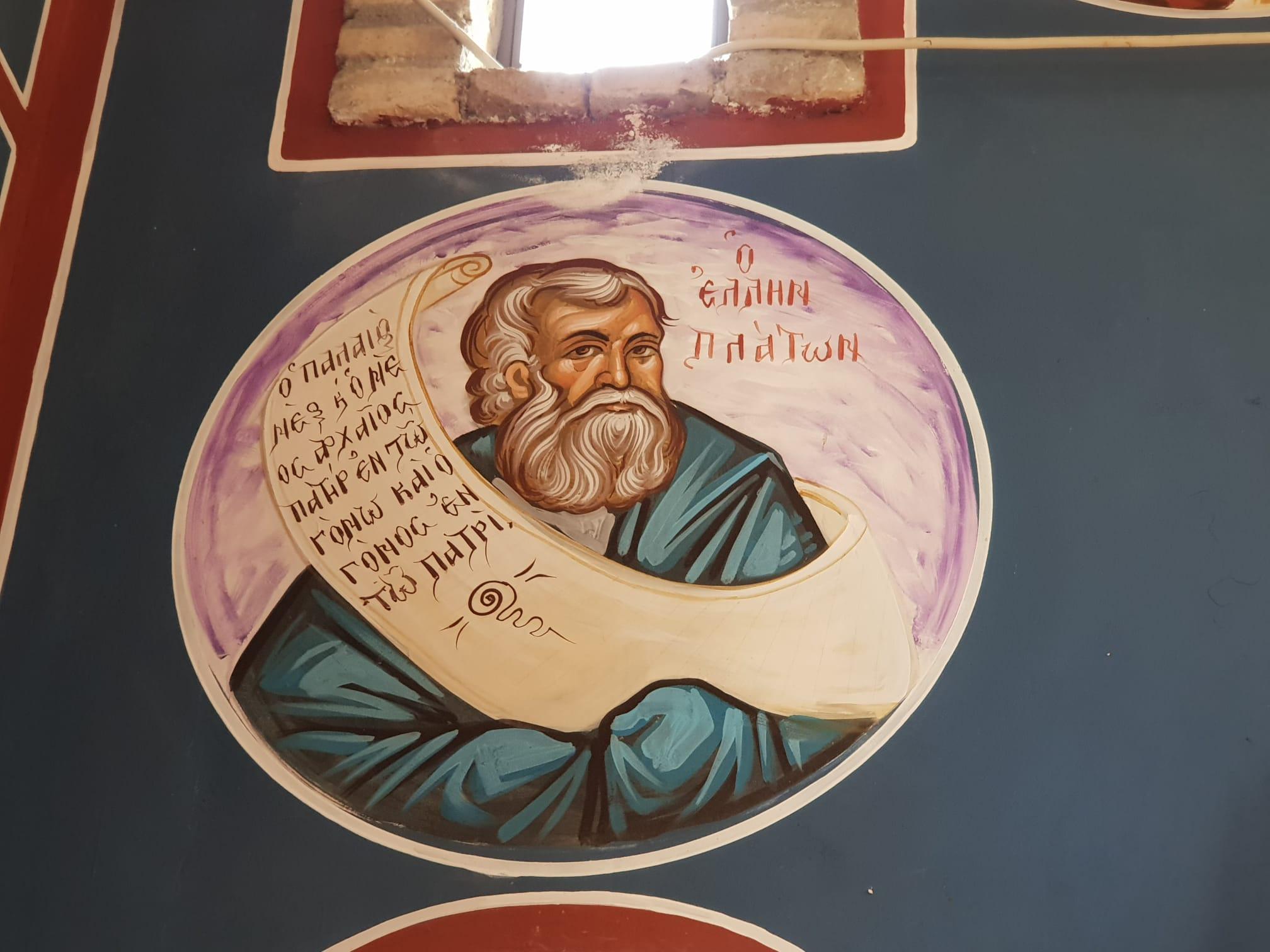 Monastero Santi Elia e Filarete (Seminara) – Platone il Greco (2)