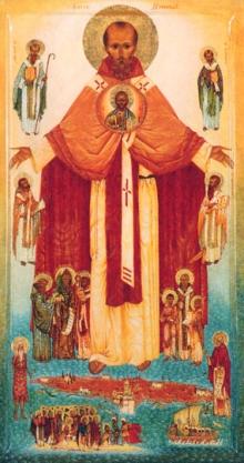 Święty Honorat