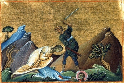 Śmierć świętych Anastazji i Bazylissy