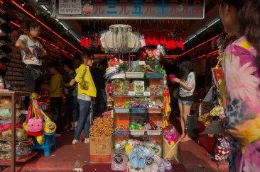 Storefront, Shanghai, China (IMG_3396)