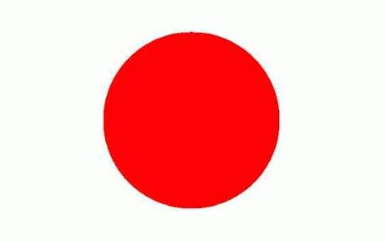 Partir au Japon