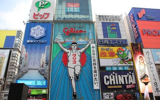 Visiter Osaka avec une Guide : Dotombori