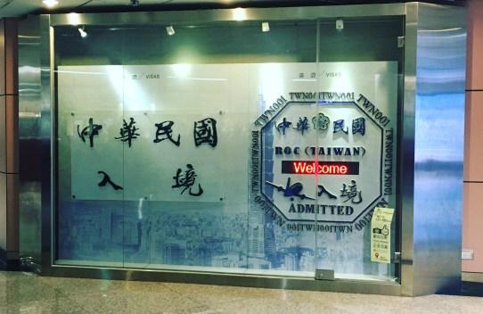 Programme pour 5-6 jours à Taipei en Famille