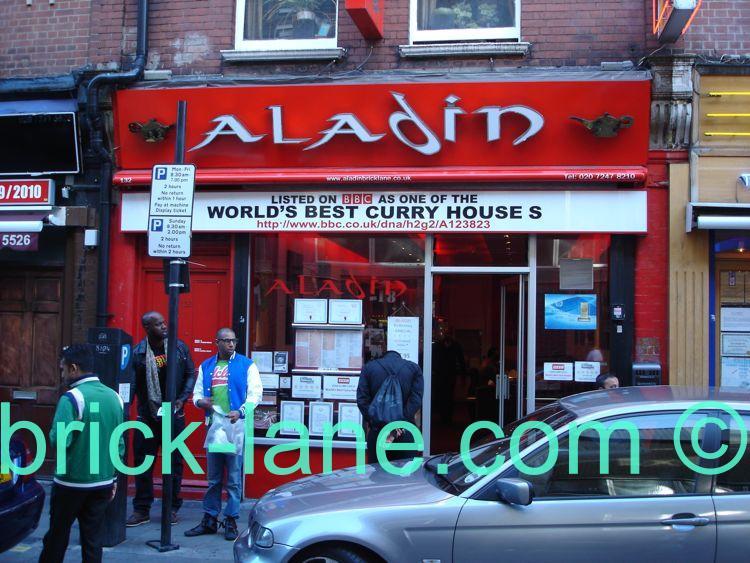 Aladin Restaurant London