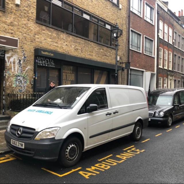 Brick Lane Muslim Funeral London logo
