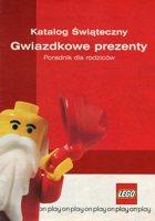 Katalog: 2003 rok (świąteczny)
