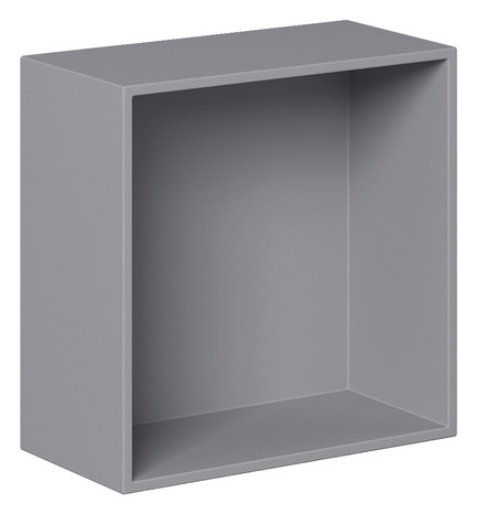 Cube Rangement Brico Depot Venus Et Judes