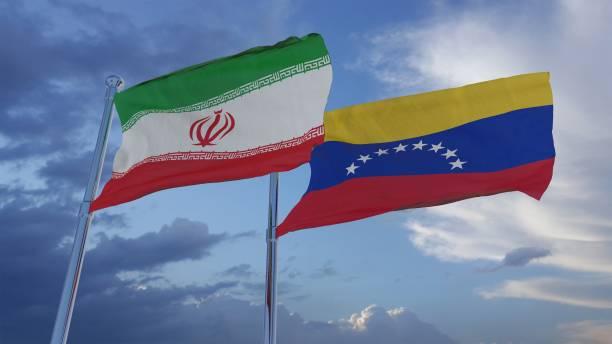 PSUV conmemora el aniversario de la Revolución Islámica de Irán: «¡42 Años Resistiendo, Venciendo y Avanzando!»