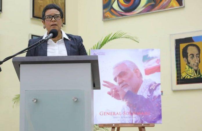Homenaje en Caracas al General Qasem Soleimani