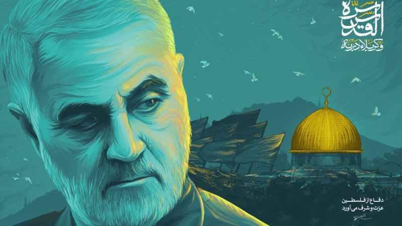 La Juventud del PSUV reivindica la figura de Qassem Soleimani