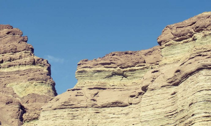 Quebrada rock layers
