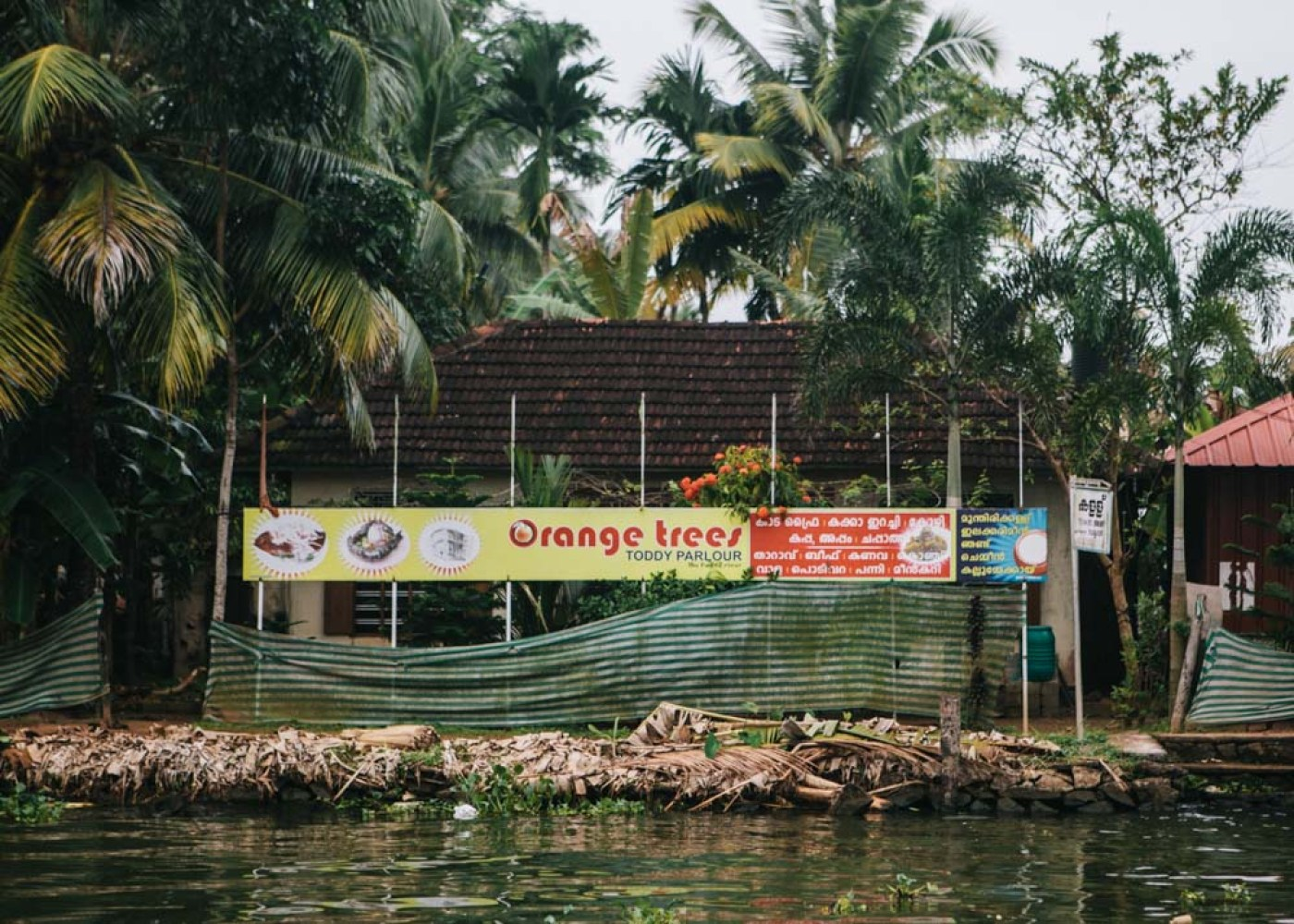 Toddy Parlour in Kerala backwaters