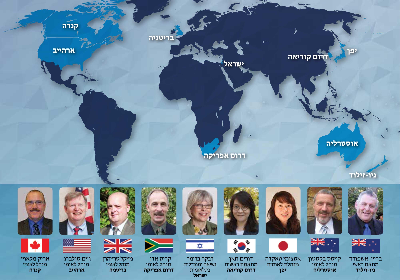 2016-bfp-directors-map-hebrew-low-resolution-web