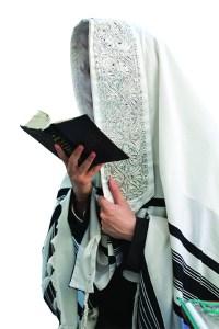 Prayer and Israel - Bridges for PeaceBridges for Peace