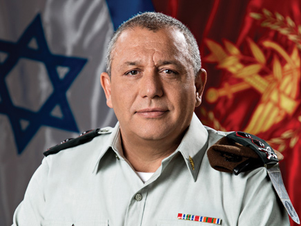 Image result for gadi eizenkot