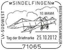 Der dritte Sonderstempel zur IBB in Sindelfingen liegt nun vor.