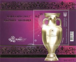 Ukraine_UEFA-Euro-Block-2012