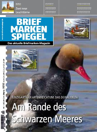 BMS Titelbild Juli 2014 - Version 3