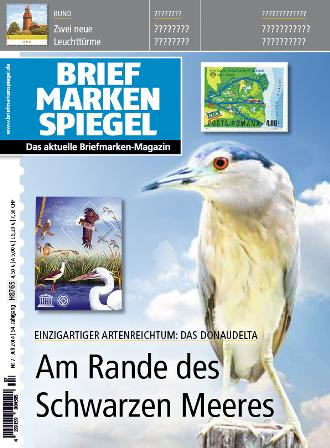 BMS Titelbild Juli 2014 - Version 4
