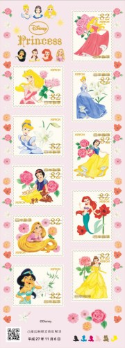 Disney Briefmarken aus Japan 2015 2