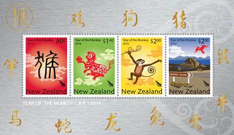 Jahr des Affen: Die aktuelle Briefmarke der Woche kommt aus Neuseeland.