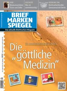 Titelbild BRIEFMARKEN SPIEGEL April-Ausgabe 2016