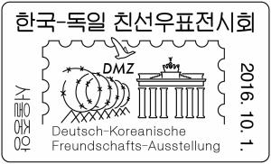 Sonderstempel Deutsch-koreanische Freundschafts-Ausstellung