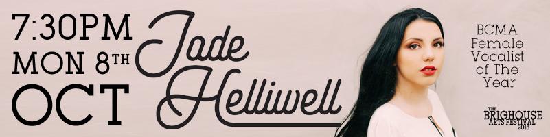 Jade Helliwell Gig Concert