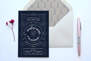 Art Deco Προσκλητήριο Γάμου
