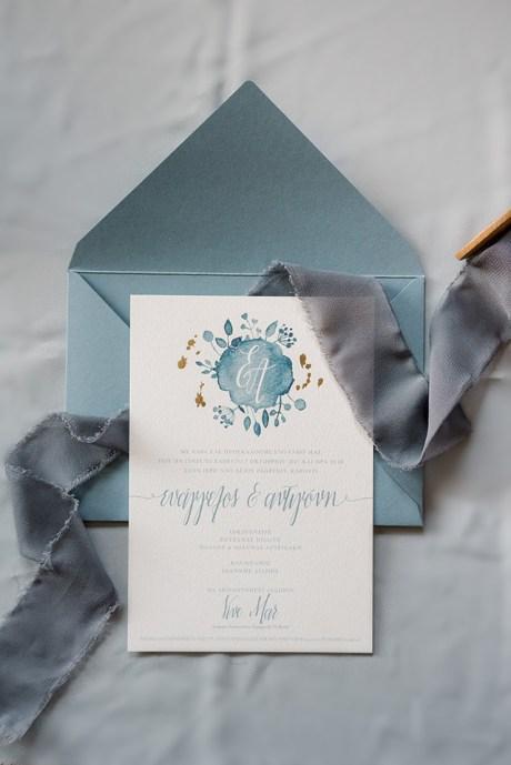 Πρόσκληση σε φθινοπωρινό γάμο