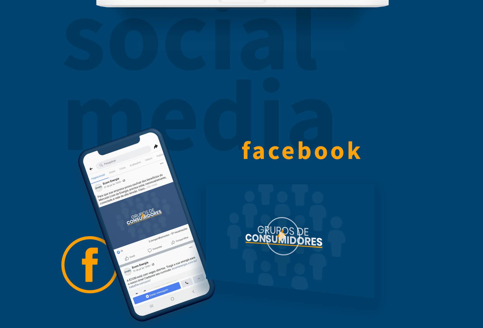 facebook-de-ecom-energia