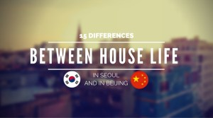 15 Differences Between Beijing Life and Seoul Life