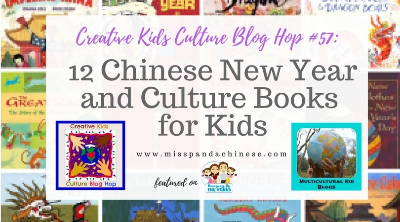 Creative Kids Culture Blog Hop #57