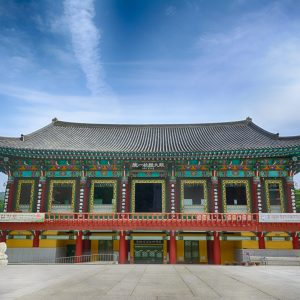 Donghwasa Temple