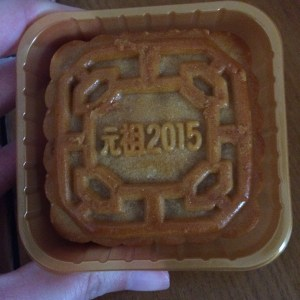 Mooncake, a bit too dry for my taste