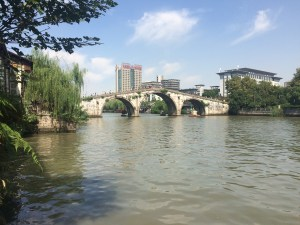 Grand canal and Gongchen Bridge