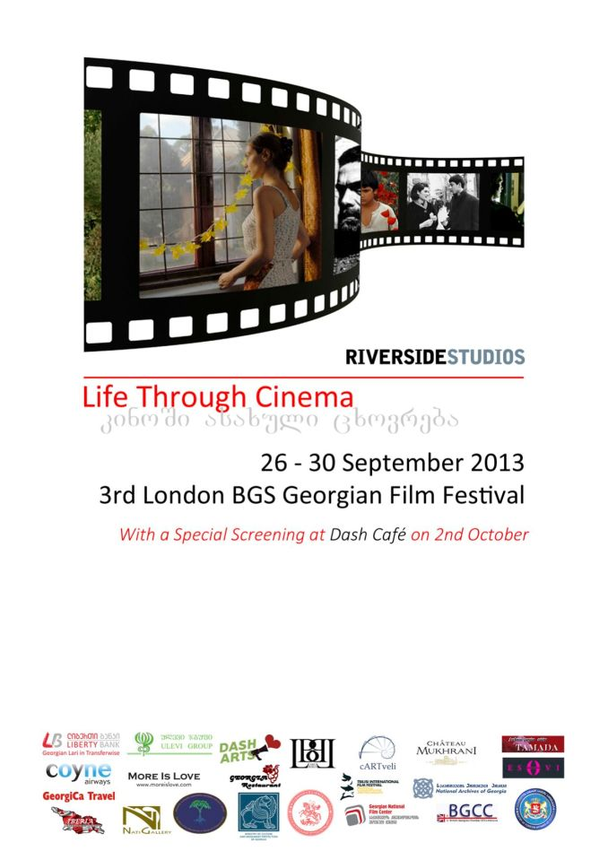 3rd London BGS Georgian Film Festival 2013