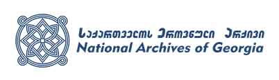 National Archives Georgia
