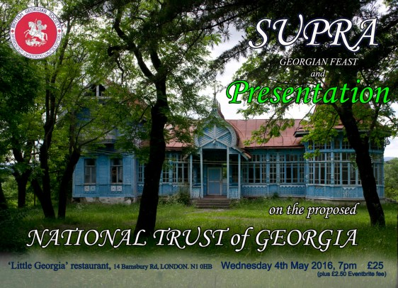 Annual BGS Supra at Little Georgia May 4 2016