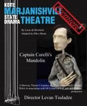 Marjanishvili Theatre collaboration brings Captain Corelli's Mandolin to the stage