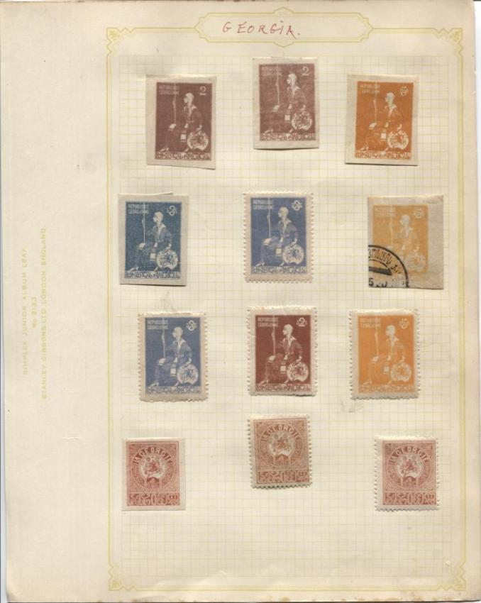 Georgian Stamps from the 1918-1921 Republic