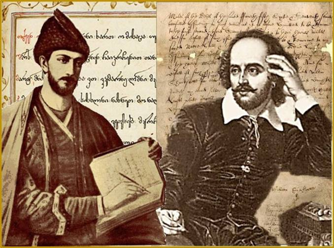 Annual BGS Rustaveli Day 2016: Shakespeare and Rustaveli Meet in London 28 November