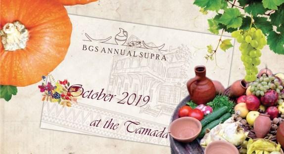 BGS Annual Supra at the Tamada Restaurant, 22 October 2019