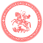 British Georgian Society