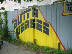 Butta Verses - Graffiti Gallery