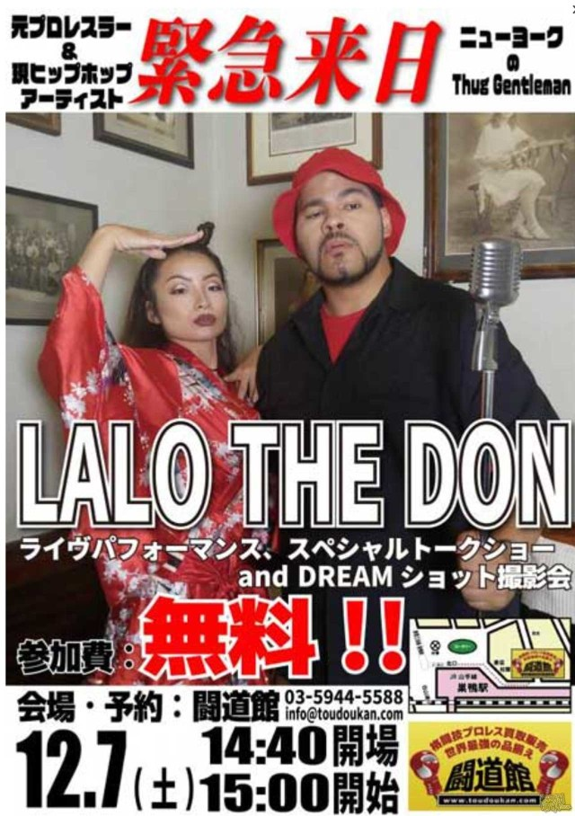 Lalo The Don - Taste Of Brown Suga