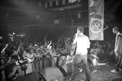 Vauxhall UK Beatbox Championships 2008