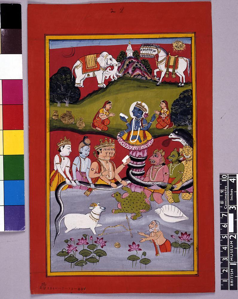 Painting. General subject - deity. Vishnu as Kurma. Painted on Paper.