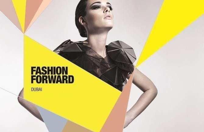 Fashion forward AW 2014 (Video)